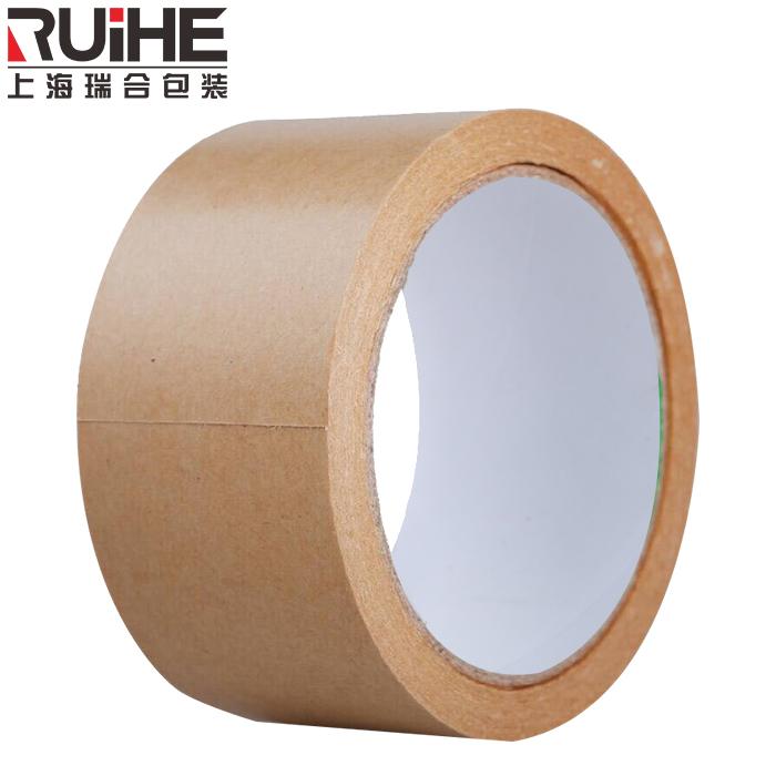 加粘不起翘牛皮纸胶带 棕色环保封箱胶带打包遮蔽相框绘画