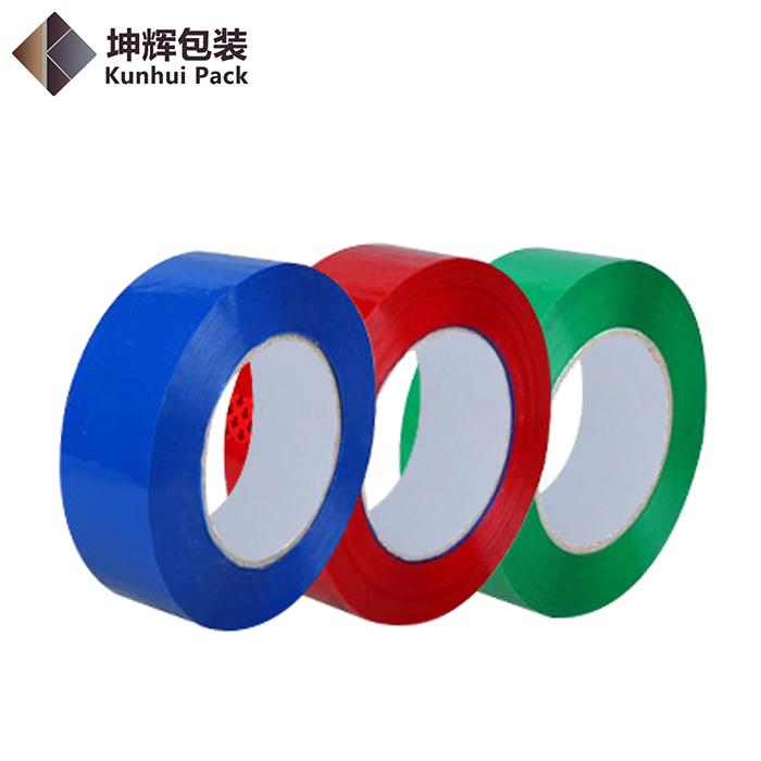 彩色bopp封箱胶带4.7厘米*80米 (可按客户要求定制规格,印字胶带)