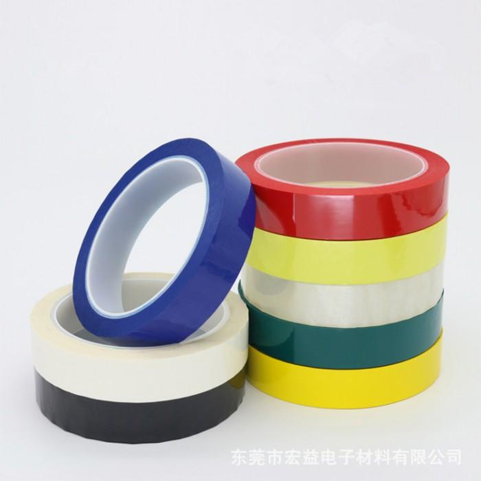厂家直销玛拉胶带麦拉胶带定做各种厚度加厚阻燃绝缘防火耐高温彩色变压器专用