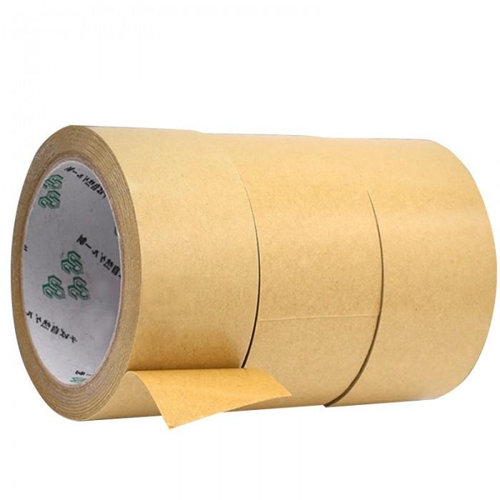 免水牛皮纸胶带 强力高粘可手撕 封箱打包相框裱画专用 定做尺寸