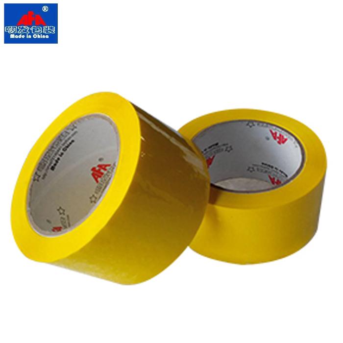 上海啊发高粘米黄淘宝封箱打包胶带包装胶带批发胶带定制logo