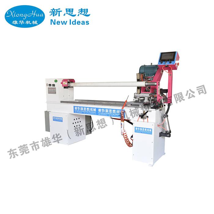 雄华厂家直销 XH-701C单管自动切卷 机械设备定制