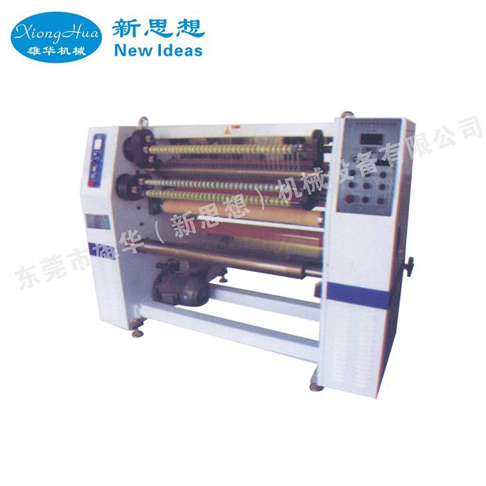 雄华厂家直销 XH-215文具胶带分条机 机械设备批发