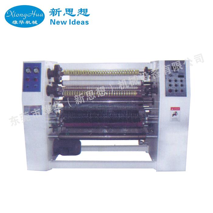 雄华厂家直销 XH-216气刀文具胶带分条机 机械设备定制