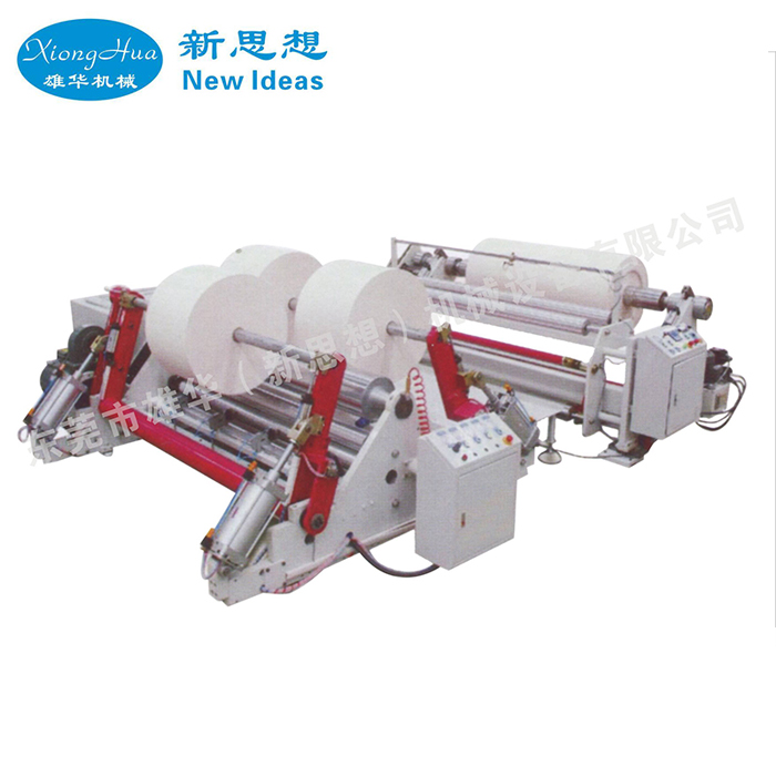 厂家直供 雄华XH-600纸张分切机(欢迎咨询)机械定制