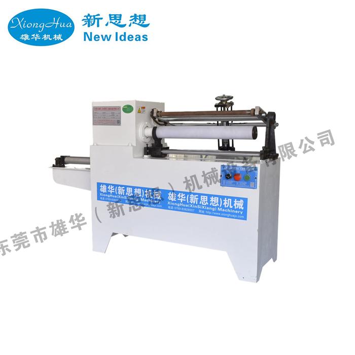 雄华厂家直销 XH-203自动切纸管机 新品机械设备定制