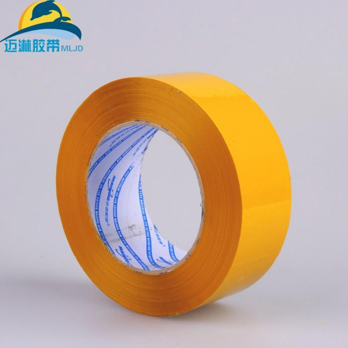 迈淋直销米黄胶带封箱打包胶带印字大卷可定制批发宽5.5 cm