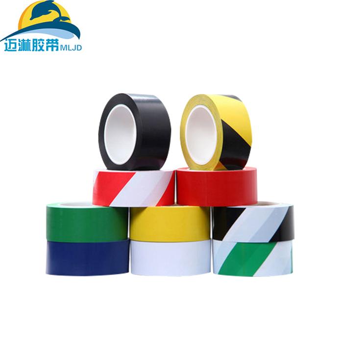 迈淋PCV地板警示胶带彩色胶带警戒隔离斑马定位地板胶带批发