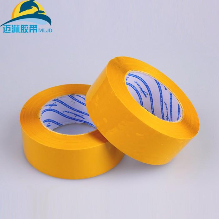 迈淋米黄透明胶带胶纸批发宽4.5cm厚2.3cm整箱大卷定制