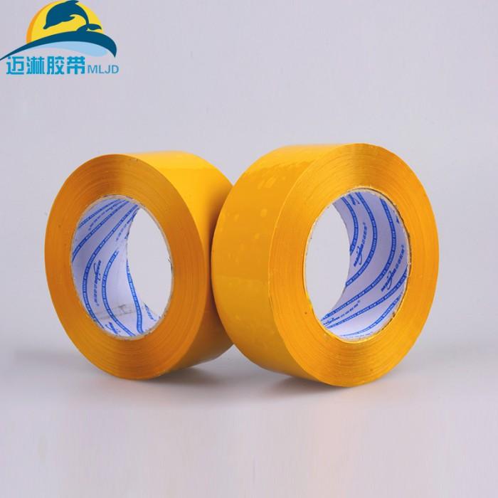 迈淋米黄色胶带批发透明封箱胶带包装胶带淘宝封箱带胶带定制