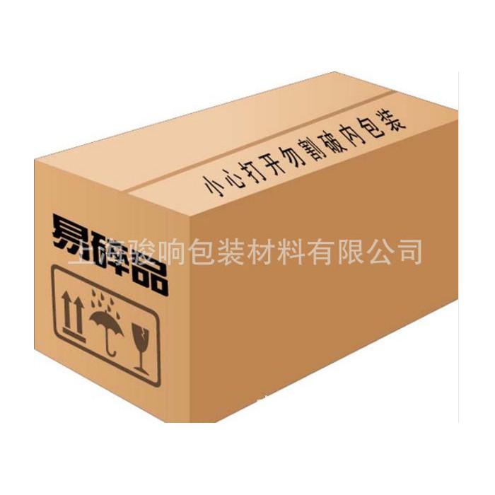 特硬加厚7号淘宝快递包装纸箱化妆品坚果纸盒批发定做
