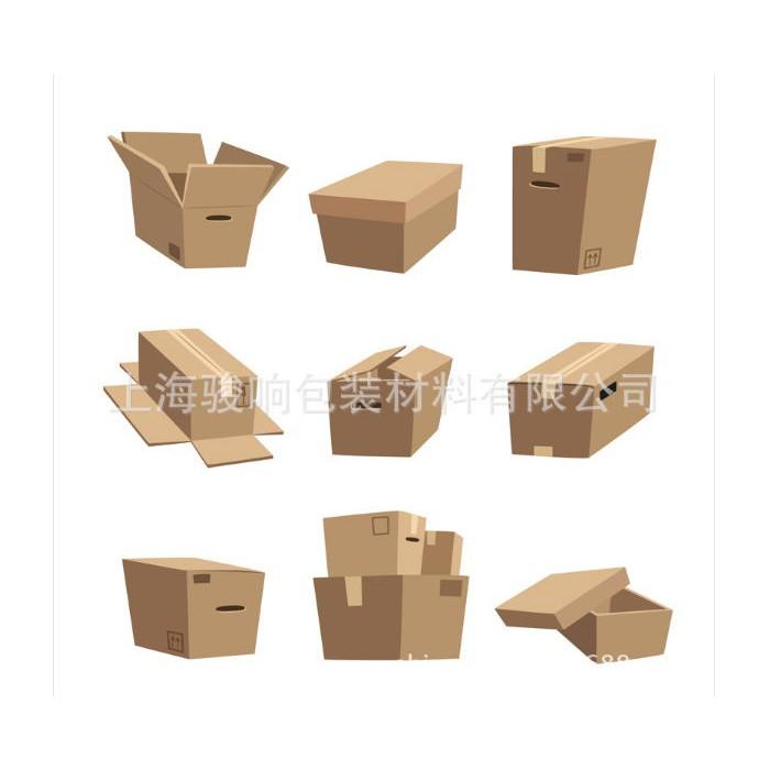 淘宝纸箱4号加厚特硬包装箱淘宝盒子厂家批发包邮