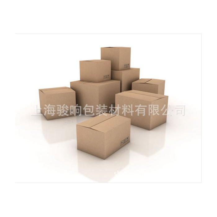 快递包装纸箱批发邮政纸箱淘宝打包纸箱特硬纸箱纸盒