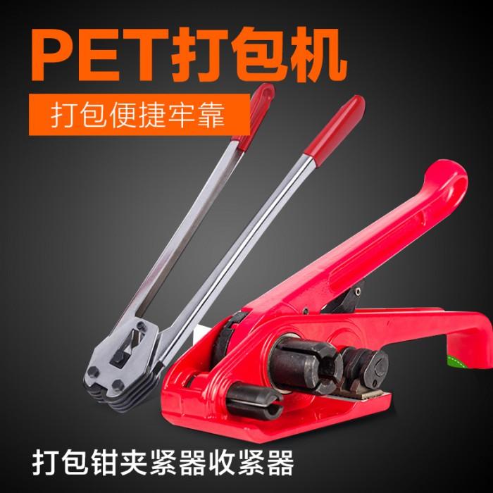 PET打包机 打包扣 PET塑钢带打包机 塑钢带打包机