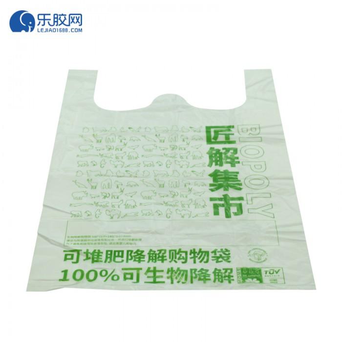 全降解背心袋 55*(29.5+8.8*2)cm, 20mic 绿色环保 1个